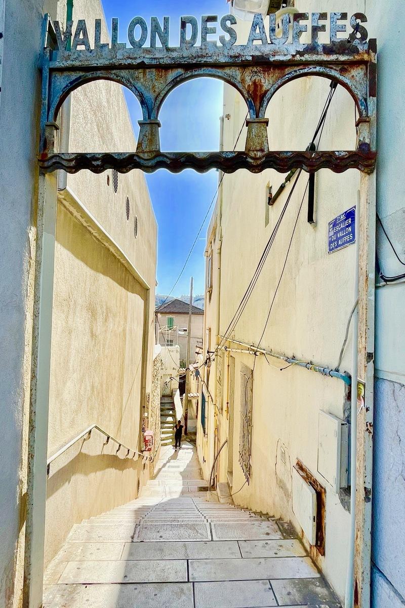 Terrain - Marseille 7ème